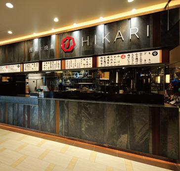 赤れんがテラス3階にある、「蕎麦HIKARI」新しい日本の伝統食を楽しめるお店です。
