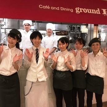 お客様の「美味しい」の笑顔が見れるやりがいのある仕事。一緒にお店を盛り上げてくれる正社員を募集します