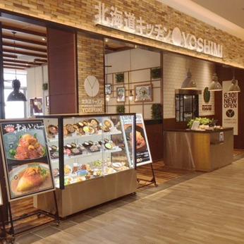 北海道で生まれたお洒落なレストラン。厨房からお店を支えてくれるキッチンスタッフを募集します。
