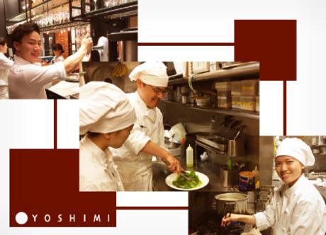 『募集強化中』飲食店担当エリアの店舗管理のお仕事!待遇も充実。